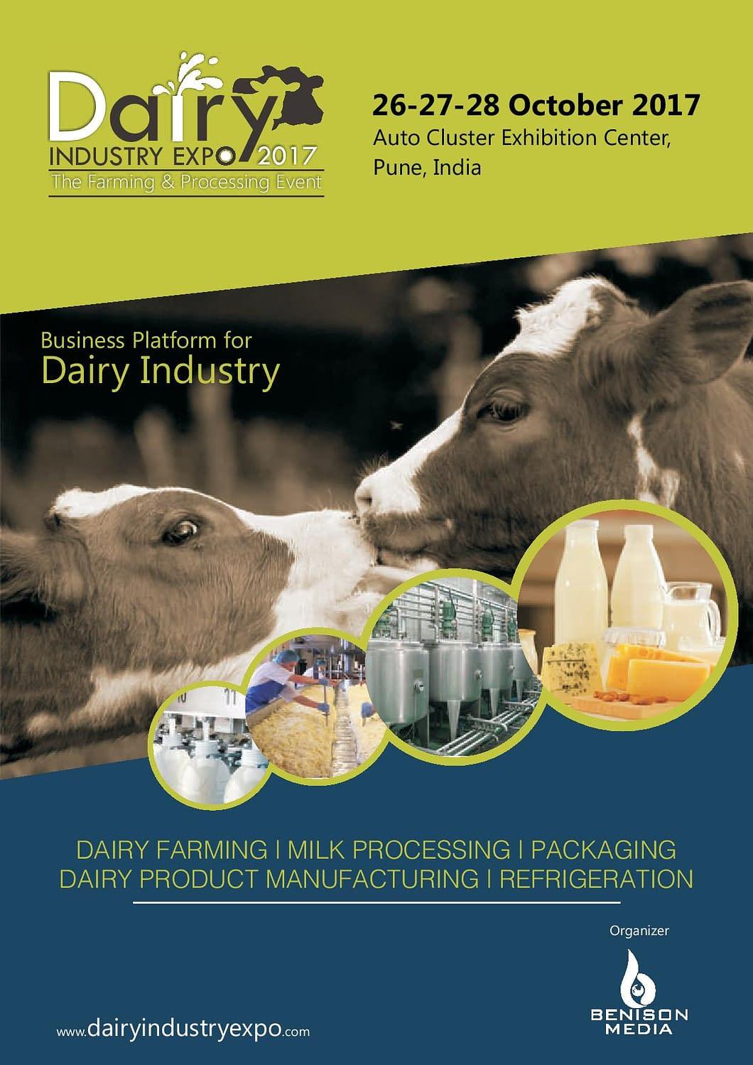 dairy exhibition pune